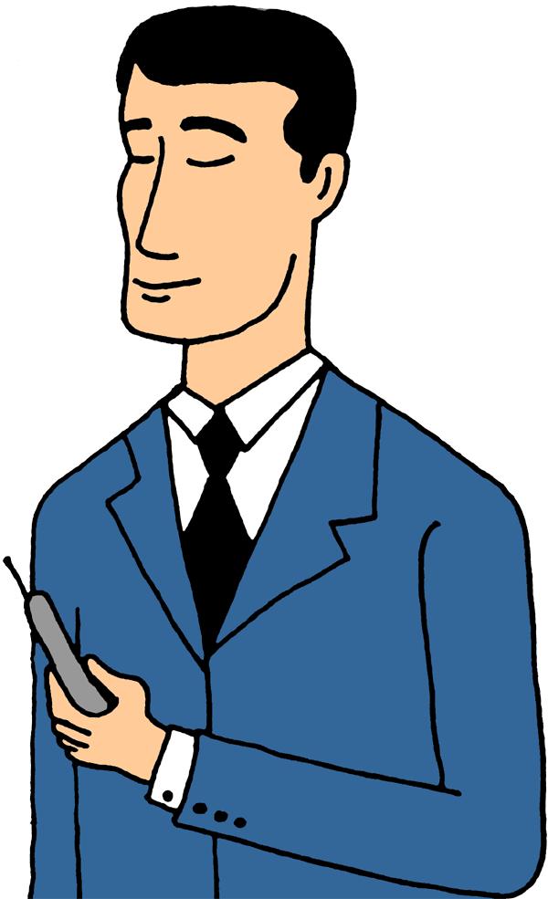 Men Clipart - Clipart Suggest  Men Hair Clipart