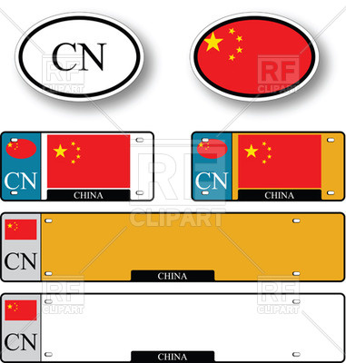 Vehicle Registration Plate For China Objects Download Royalty Free
