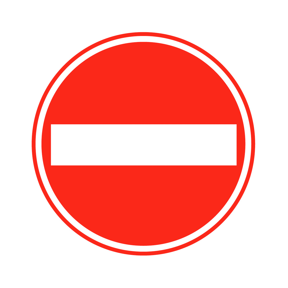 no entry sign clipart logo more