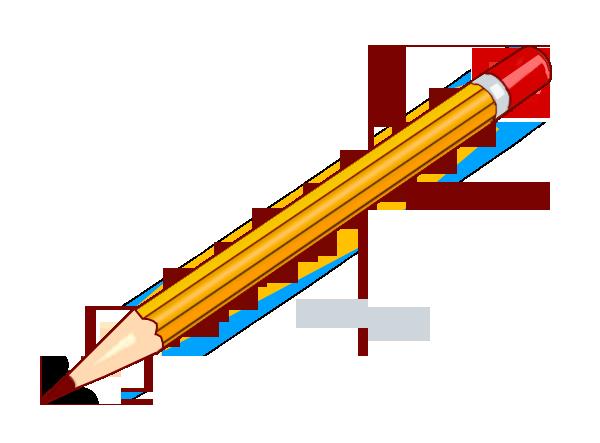 Pencil Whole   Free Images At Clker Com   Vector Clip Art Online