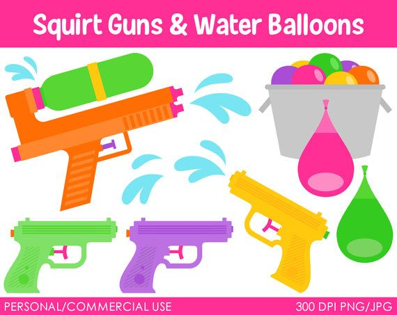 Squirt Guns And Water Balloons Digital Clip Art By Mareetruelove  3
