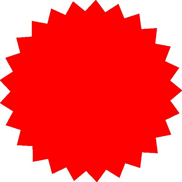 Award Seal Clip Art At Clker Com Vector Clip Art Online Royalty