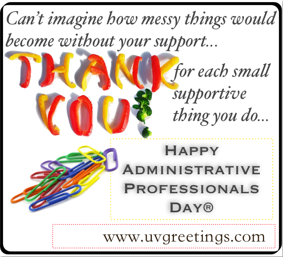 Happy administrative professionals day clip art