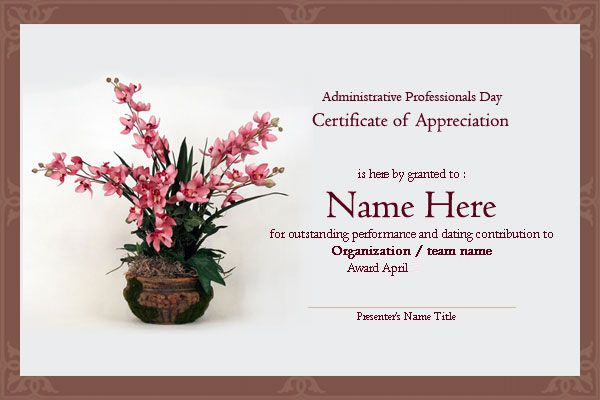 Thank You Quotes For Administrative Professionals Day: Admin Professionals Day Clipart
