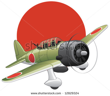 Ww2 American Planes Clipart Japanese Ww2 Bomber Plane