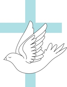 Dove Clipart Image   A White Cartoon Dove With A Blue Cross