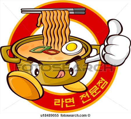 Ramen Business Noodle Eating House Cook Korean Noodle Character