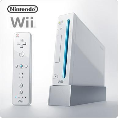 nintendo wii analysis This report is written with the purpose of giving recommendations to nintendo in order for them to enhance their economic situation and re-establish themselves as the top player in the gaming industry.