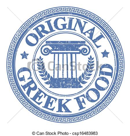Greek Elements And The Text Original Greek Food Written On The Stamp