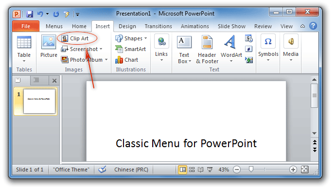 Where Is Clip Art In Microsoft Powerpoint 2007 2010 2013 And 2016