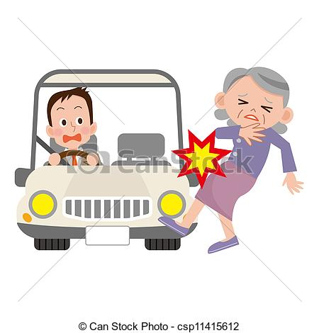 Incident Report Clipart Clipart Suggest