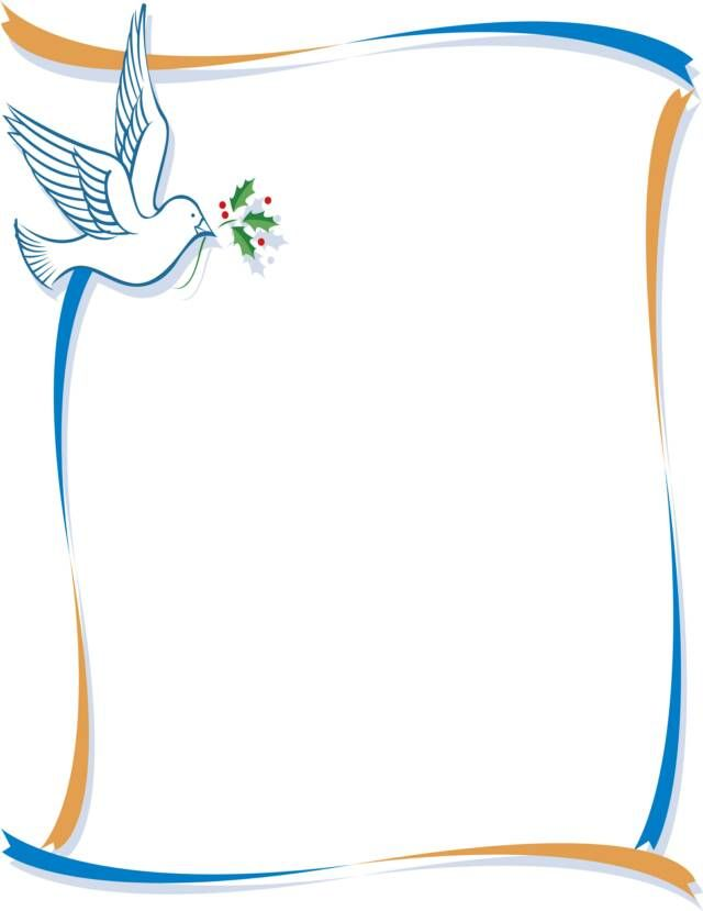 Angel Borders Printable Clipart - Clipart Kid