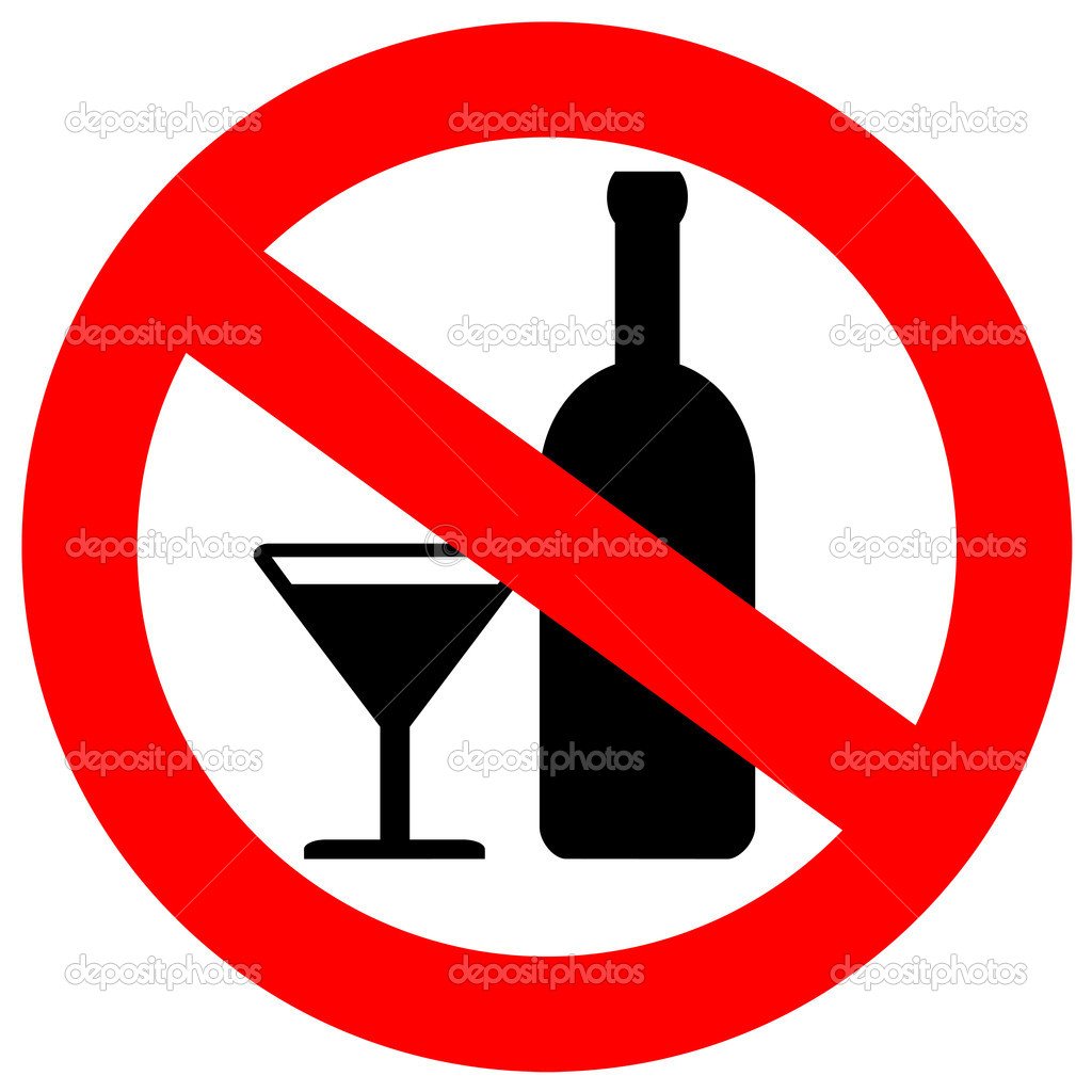 No Alcohol Sign   Stock Photo   Arcady  11085533