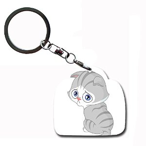 Amazon Com   Generic Friendly Key Chain Style With Cat Clipart Cartoon
