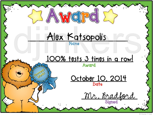 Award Certificates Clip Art Printables   Reminders For Teachers By