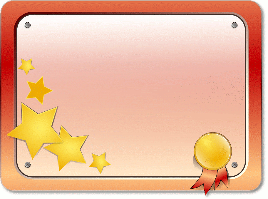 Search Terms  Awards Blank Certificate Certificate Clipart