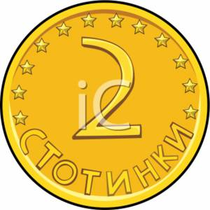 Clipart Of A Gold Coin