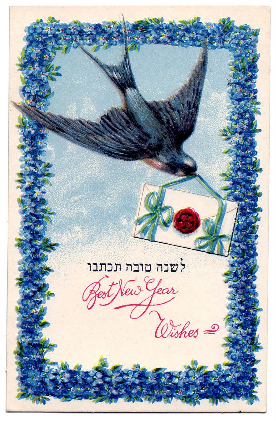 Vintage Clip Art   New Years Bird   Jewish Option   The Graphics Fairy