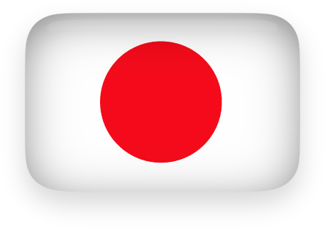 Free Animated Japan Flags   Japanese Clipart