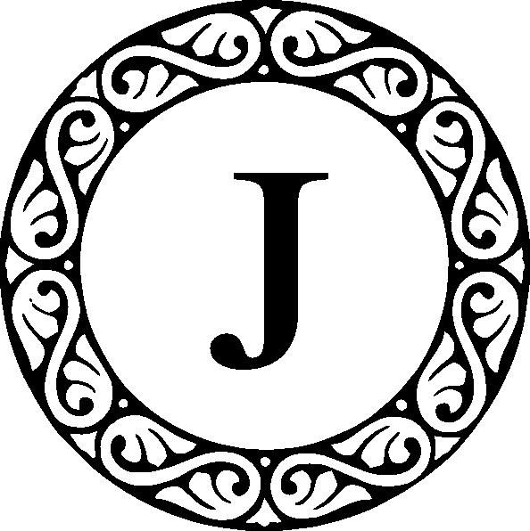 letter j monogram clip art at clker com vector clip art online
