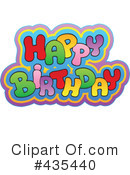 55th Birthday Card Clipart Clipart Suggest