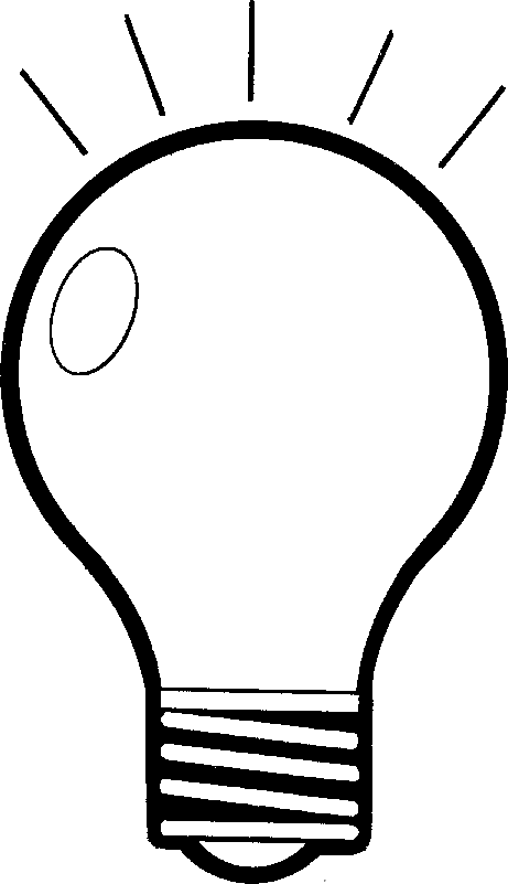 lamp clipart black and white - photo #12