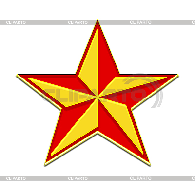 Five Pointed Star Red And Yellow On White Background     Andrei