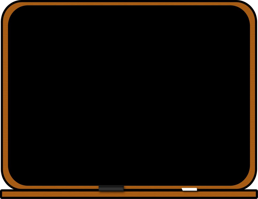 Blank Page    Education Chalkboard Blackboard Blank Page Png Html
