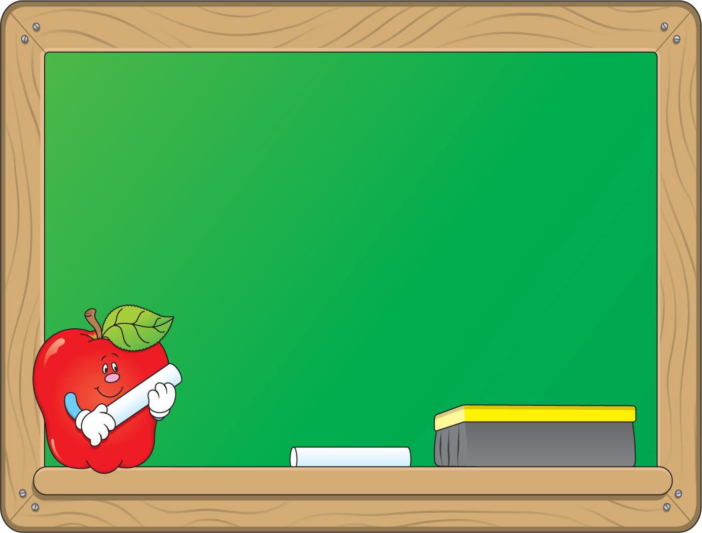 Clip Art Chalkboard Clip Art chalkboard borders clipart kid dilossi mrs s webpage
