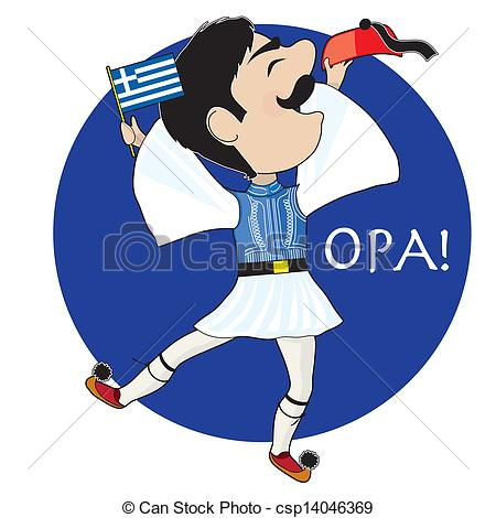 Greek Evzone Soldier Dancing With A Greek Flag