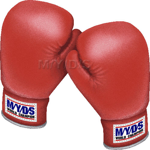 Boxing Gloves  Red  Clipart Picture   Large
