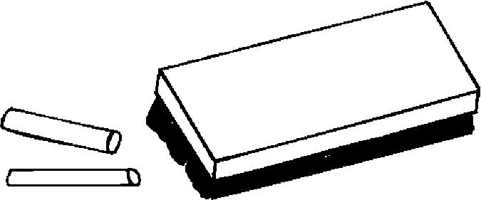 Whiteboard Eraser Clipart Eraser Clipart Black
