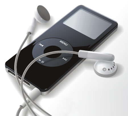 Ipod With Headphones Clipart I17 Jpg