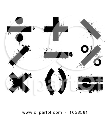 math symbols black and white clipart clipart kid