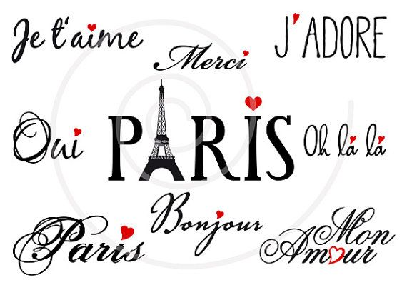 French Clips 600420 French Words Art French Word Art Free Clipart