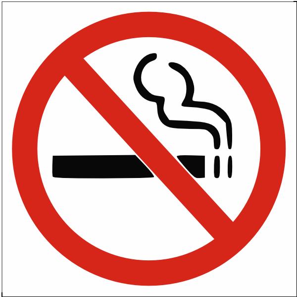 No Smoking Sign Clip Art At Clker Com   Vector Clip Art Online