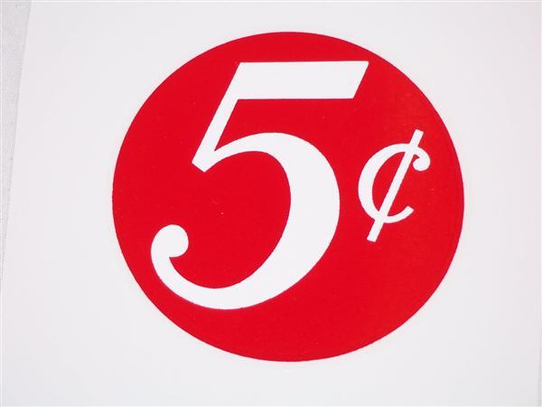 Five Cents Clip Art