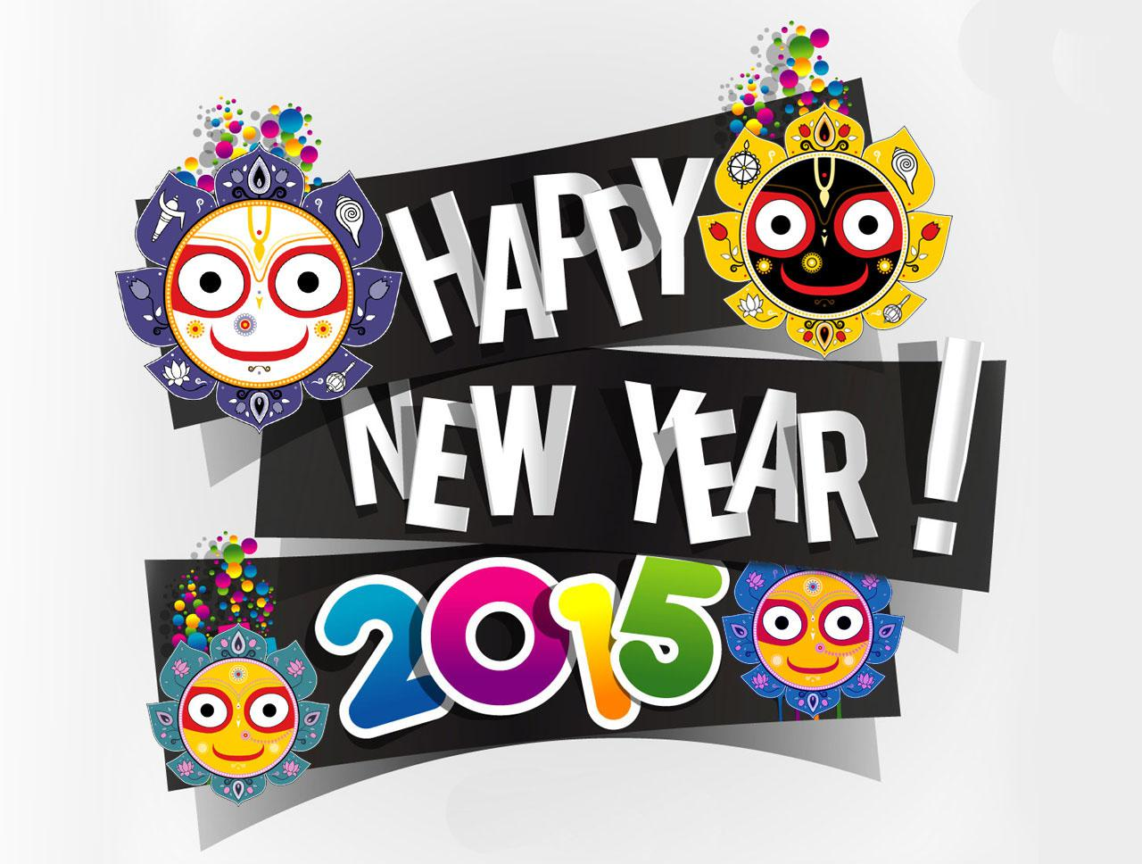 Happy New Year 2015 Clip Art Images Free Download   Netherton Moss Co