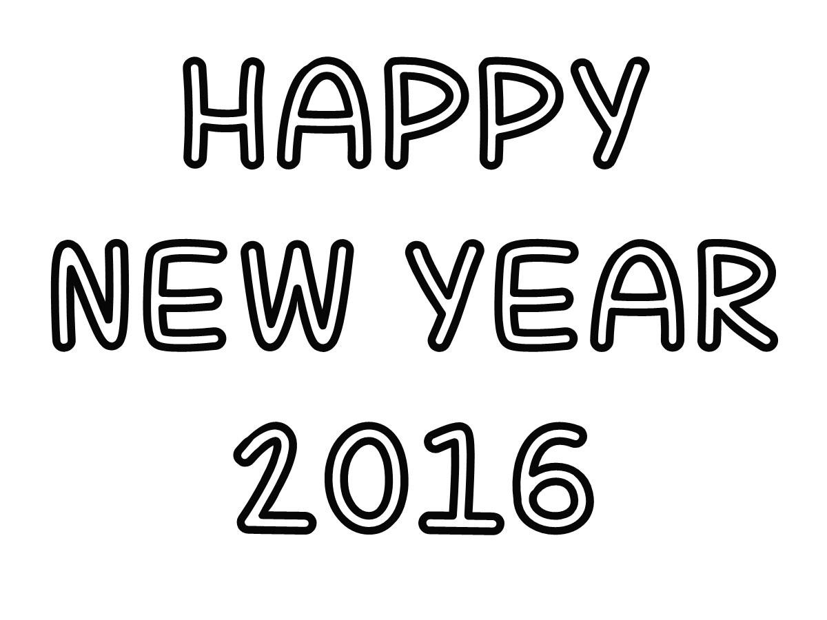 Happy New Year 2016 Clip Art Black And White 05 PGTFA6