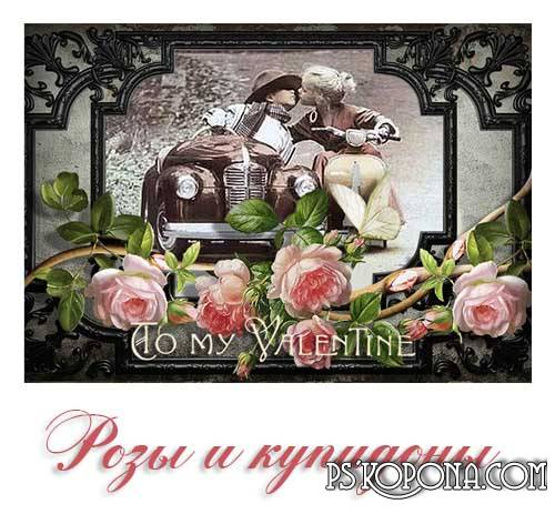 Roses And Cupids   Clipart In Vintage Style   Psd Templatepsd