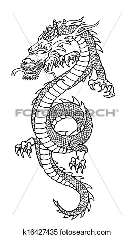 Stock Illustration   Dragon Drawing  Fotosearch   Search Clipart