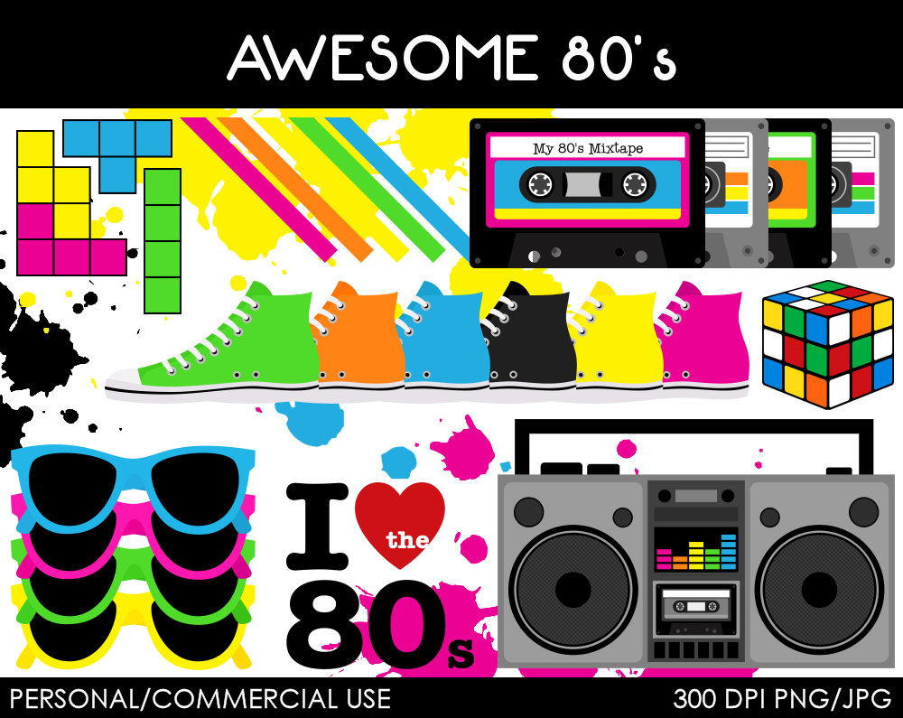 Awesome 80 s clipart digital clip art graphics by mareetruelove