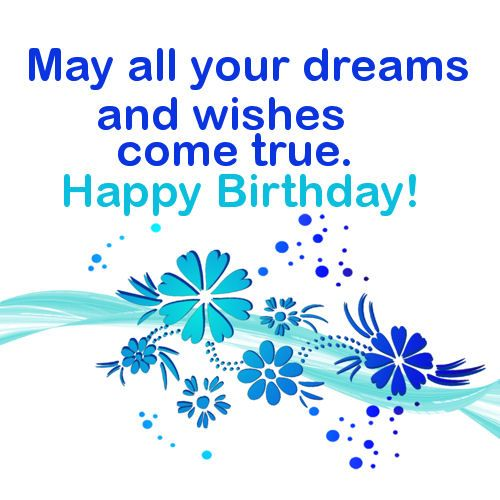 Happy Birthday Friend Clipart Clipart Kid – Unique Happy Birthday Greetings