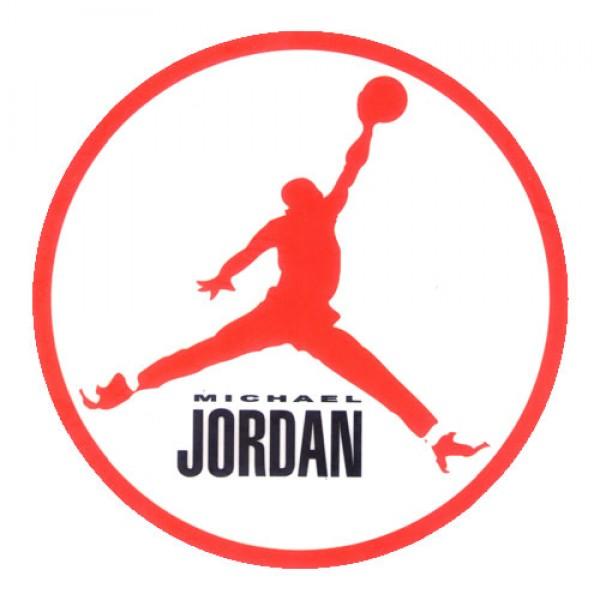 Jordan S 5s Logo Clipart   Cliparthut   Free Clipart