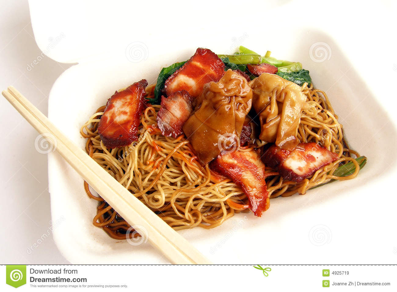 Chinese Food Buffet Chinese Food Menu Take Out Recipes Meme
