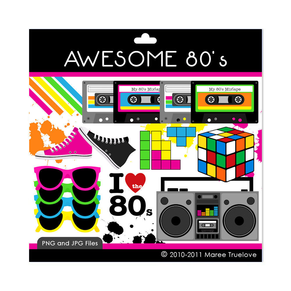 80s Party Clipart