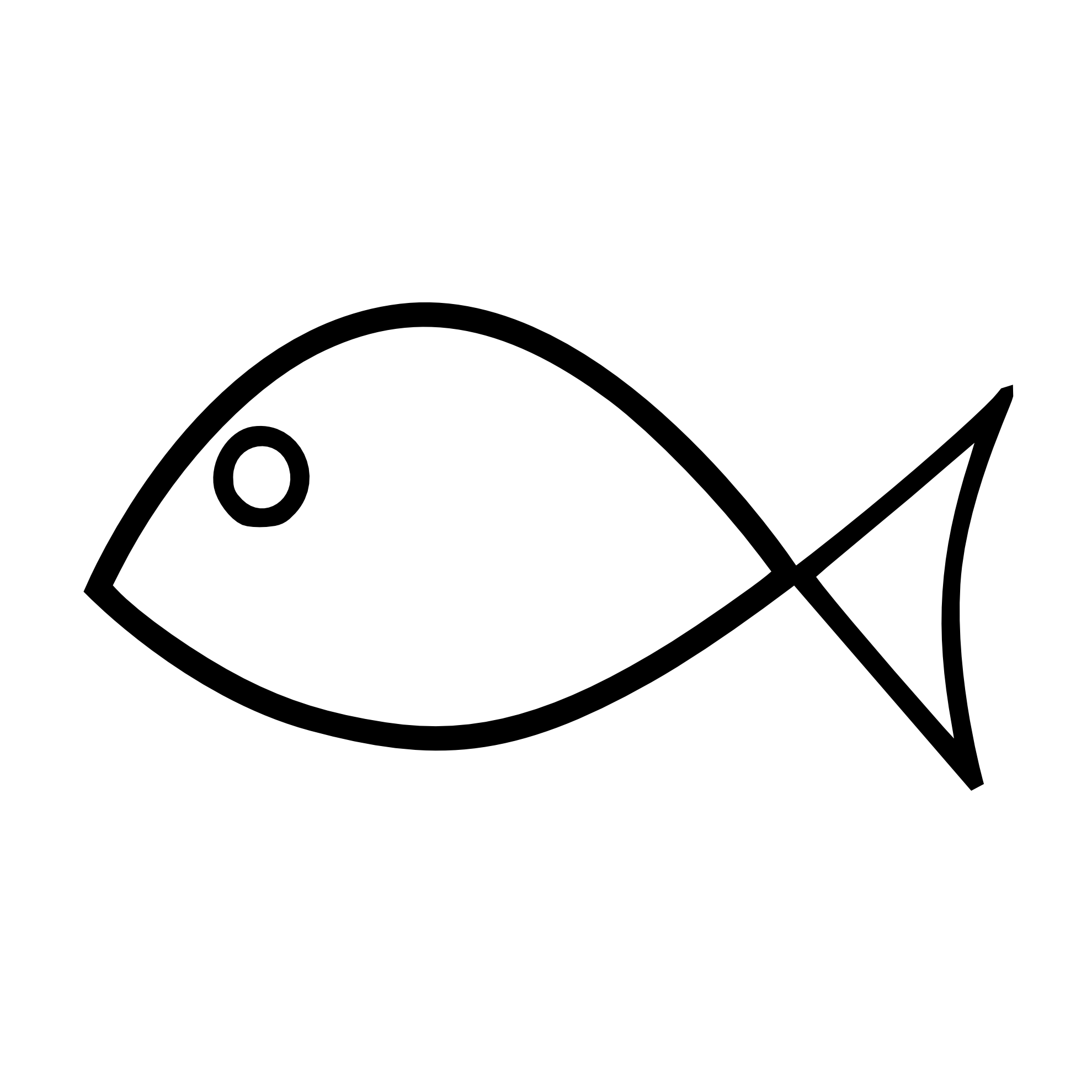 Black And White Line Art : Fish black clipart suggest