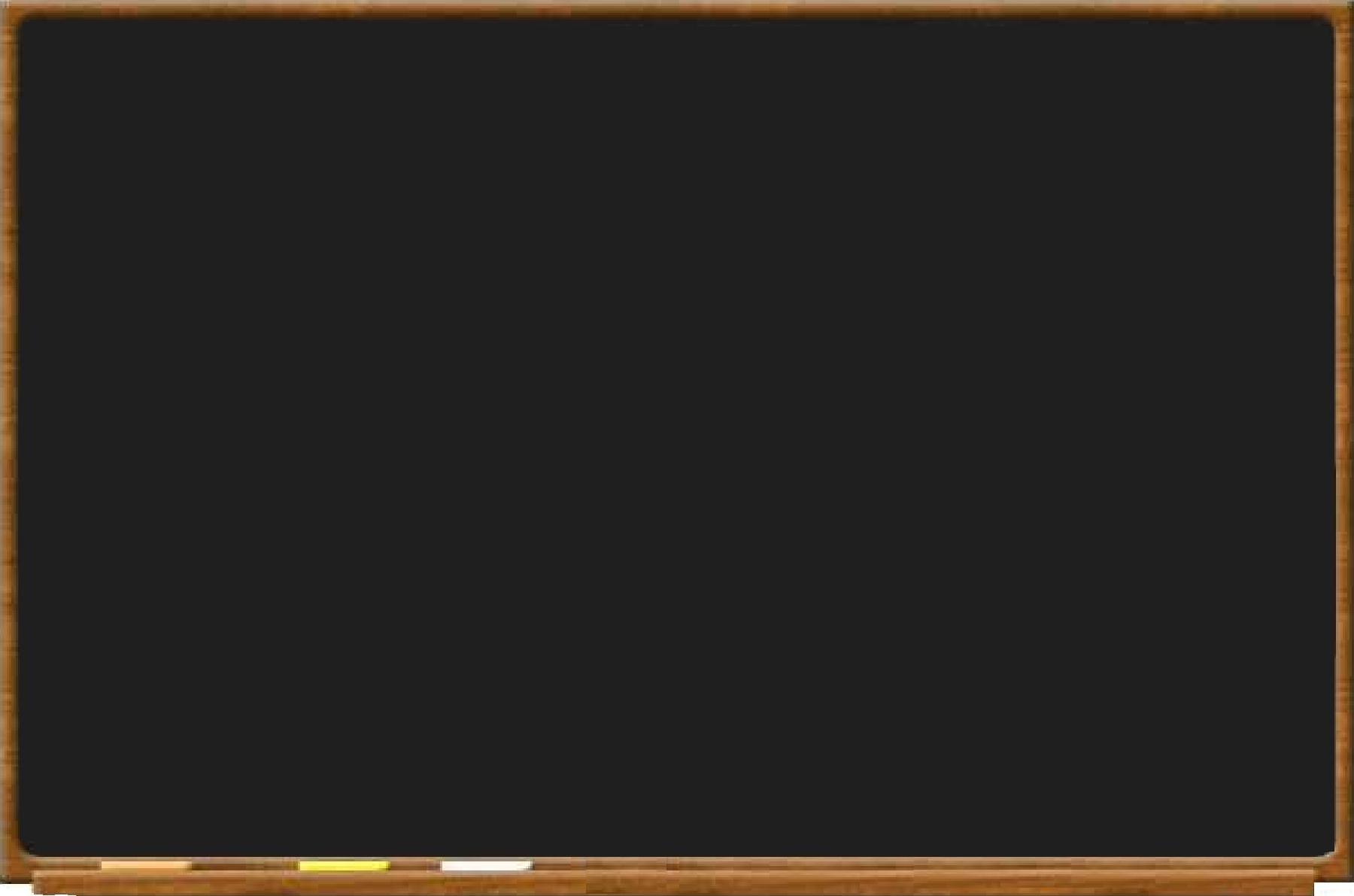 Blackboard Clipart - Clipart Suggest