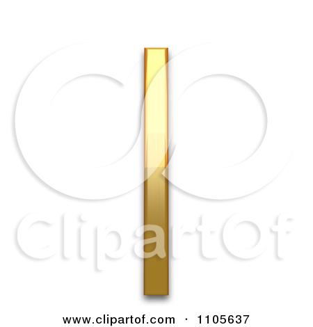 Vertical Line Clip Art – Cliparts