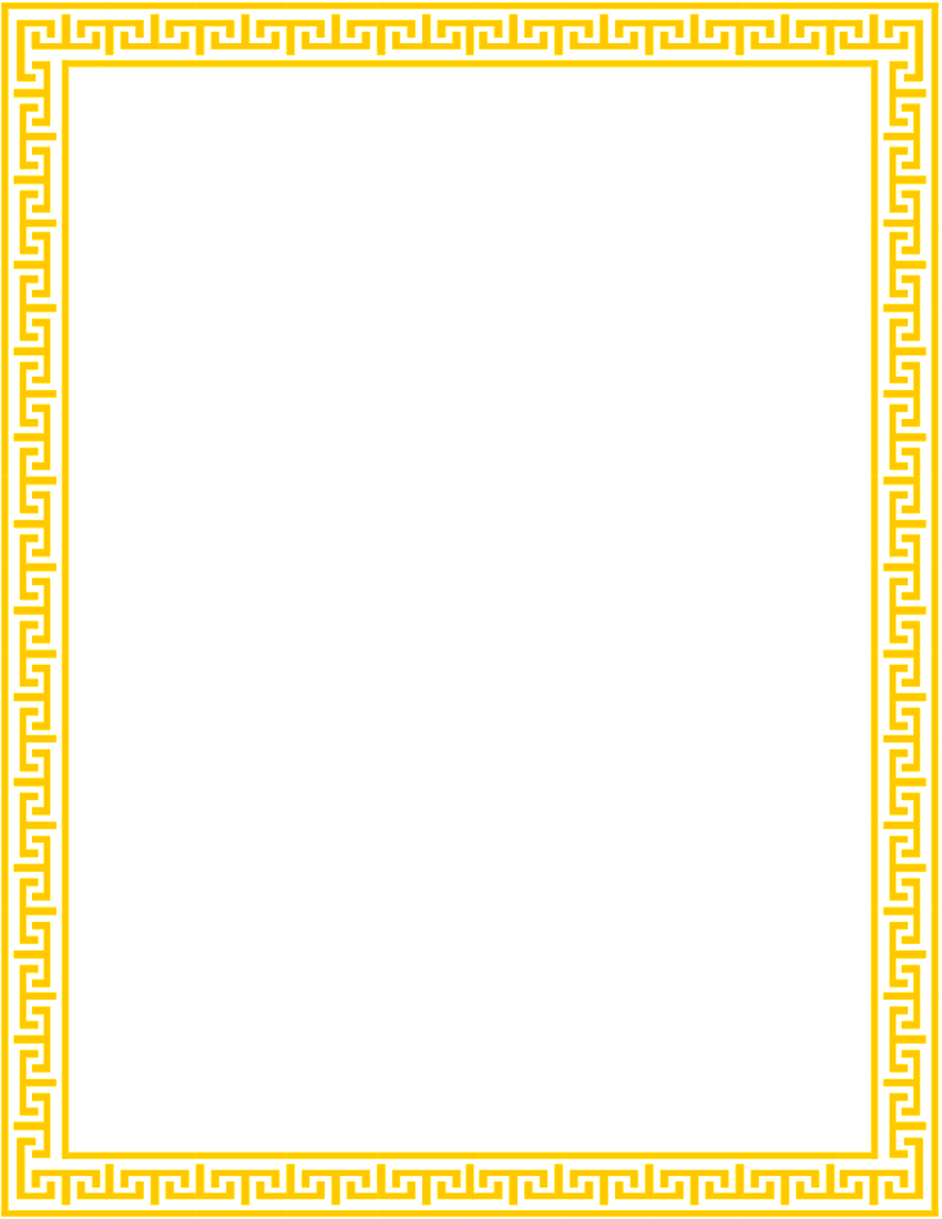 Gold Line Clipart - Clipart Suggest